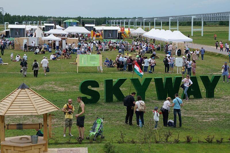 SkyWay Eco Techno Park History